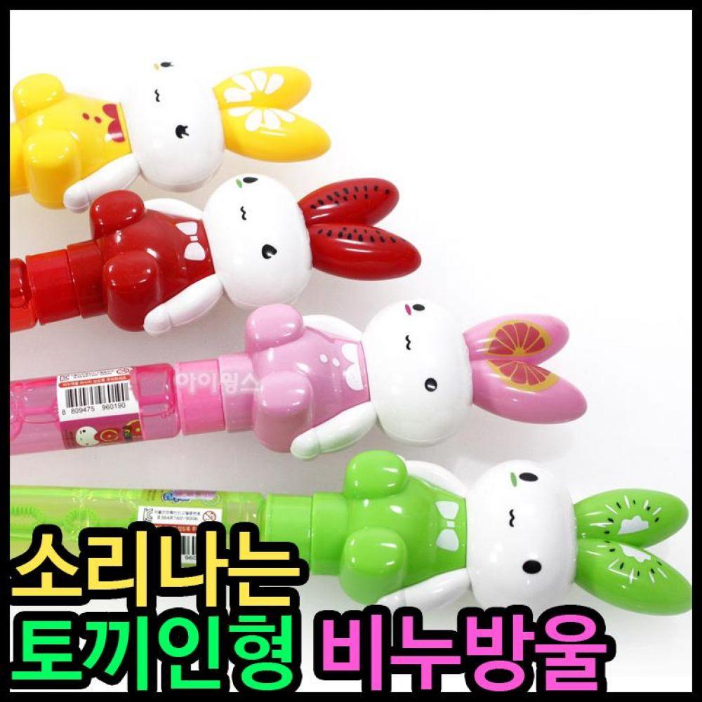 아이윙스 2000 토끼 비누방울 16개입 비눗방울 버블건 비누방울 비눗방울 버블건 어린이선물 아동선물 토끼인형 토끼 비누방울놀이 비눗방울놀이 물놀이