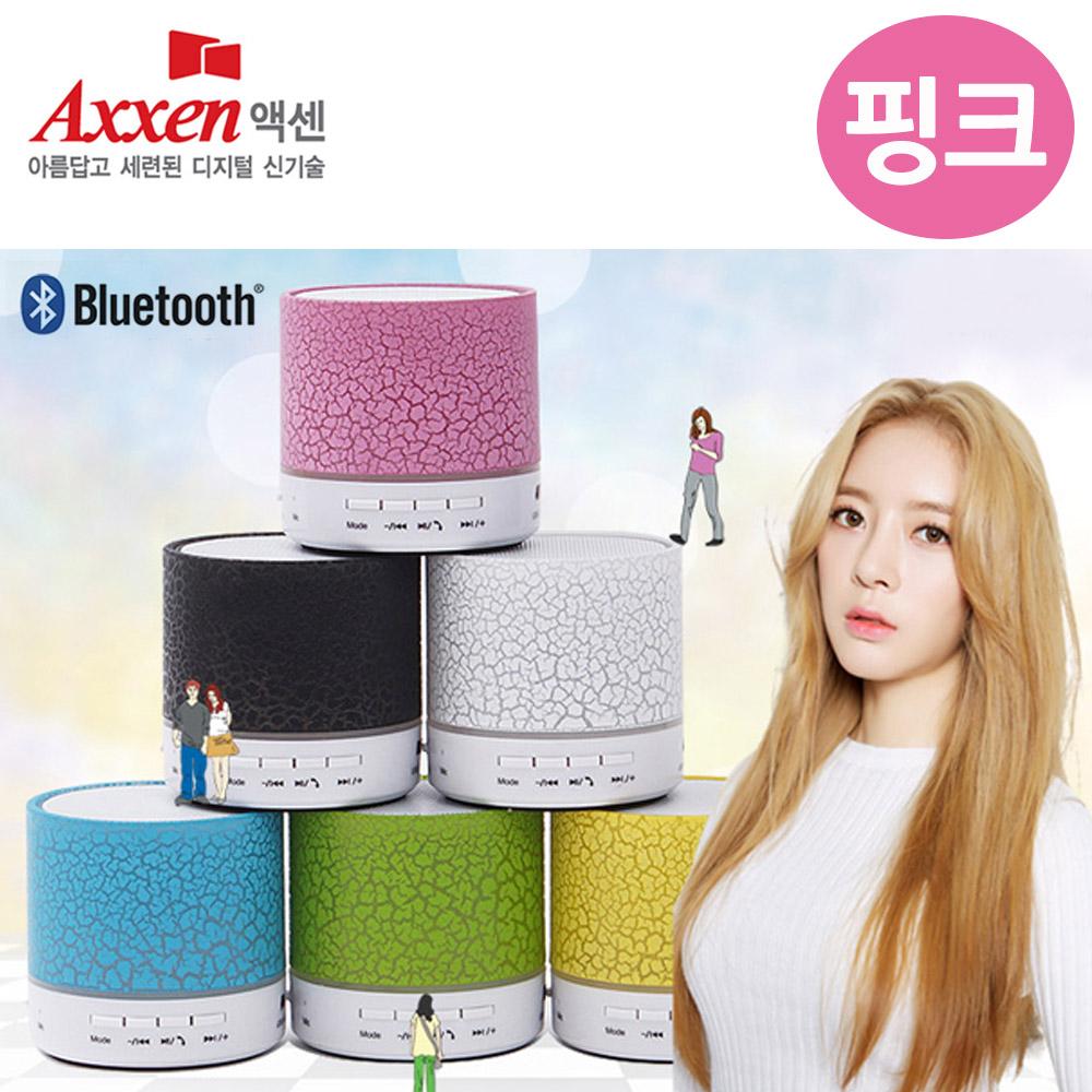 블루투스 스피커 BS10 Mood 핑크 모바일 휴대폰 휴대폰 모바일 스마트폰 이어폰 블루투스