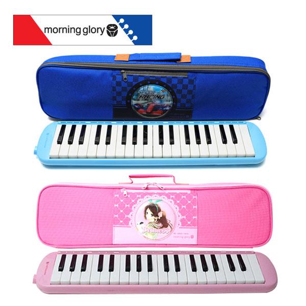 40000 모닝 멜로디언 모닝글로리 멜로디온 교육용악기 멜로디혼 교재용악기