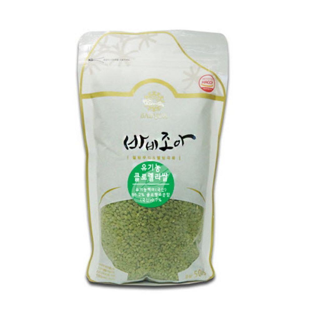 클로렐라 코팅쌀 기능성 천연 컬러미 500g 쌀 현미 오곡 영양 밥 컬러쌀 칼라쌀 씻은쌀 씻어나온쌀 세척쌀