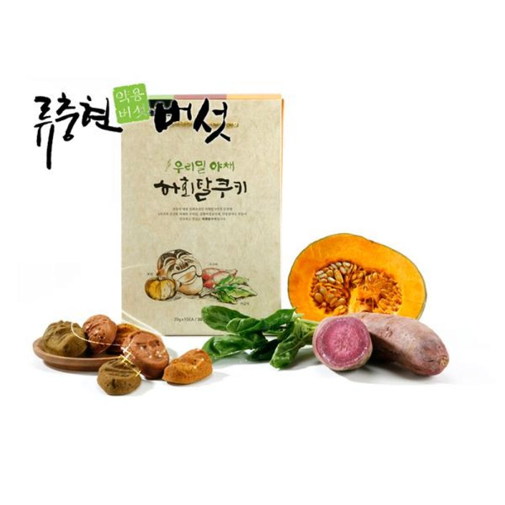 류충현 우리밀 야채하회탈 쿠키 소(15개입) 상황버섯 분말과 안동참마 분말이 혼합된 건강쿠키 건강 식품 버섯 선물 쿠키