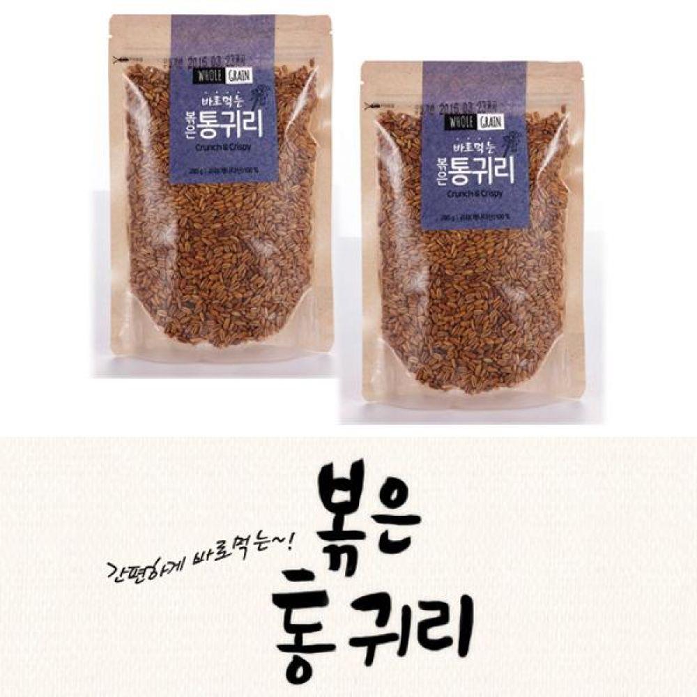 (박스단위 판매)볶은 통귀리 280g 1Box(280g x 20개) 건강 곡물 간편식 잡곡 한끼