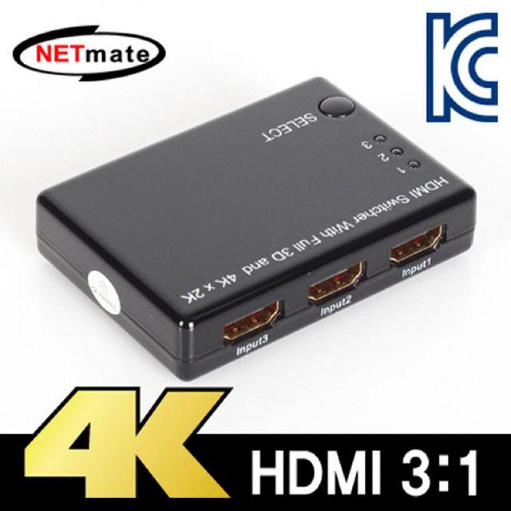 넷메이트 4K 지원 HDMI 31 선택기 리모컨 컴퓨터용품 PC용품 컴퓨터악세사리 컴퓨터주변용품 네트워크용품 사운드분배기 모니터선 hdmi셀렉터 스피커잭 옥스케이블 hdmi스위치 hdmi컨버터 rgb분배기 rca케이블 av케이블