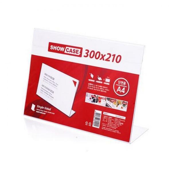 SHOW CASE 단면 300X210mm A3021 생활잡화 사무용품 표지판 잡화 생활용품 소형간판 쇼케이스 300X210