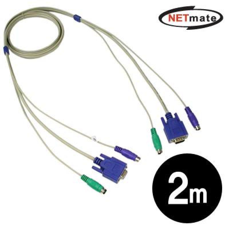 NMC_SKVM20F Slim 연장케이블2m KVM케이블 키보드케이블 마우스케이블 비디오케이블 통합케이블
