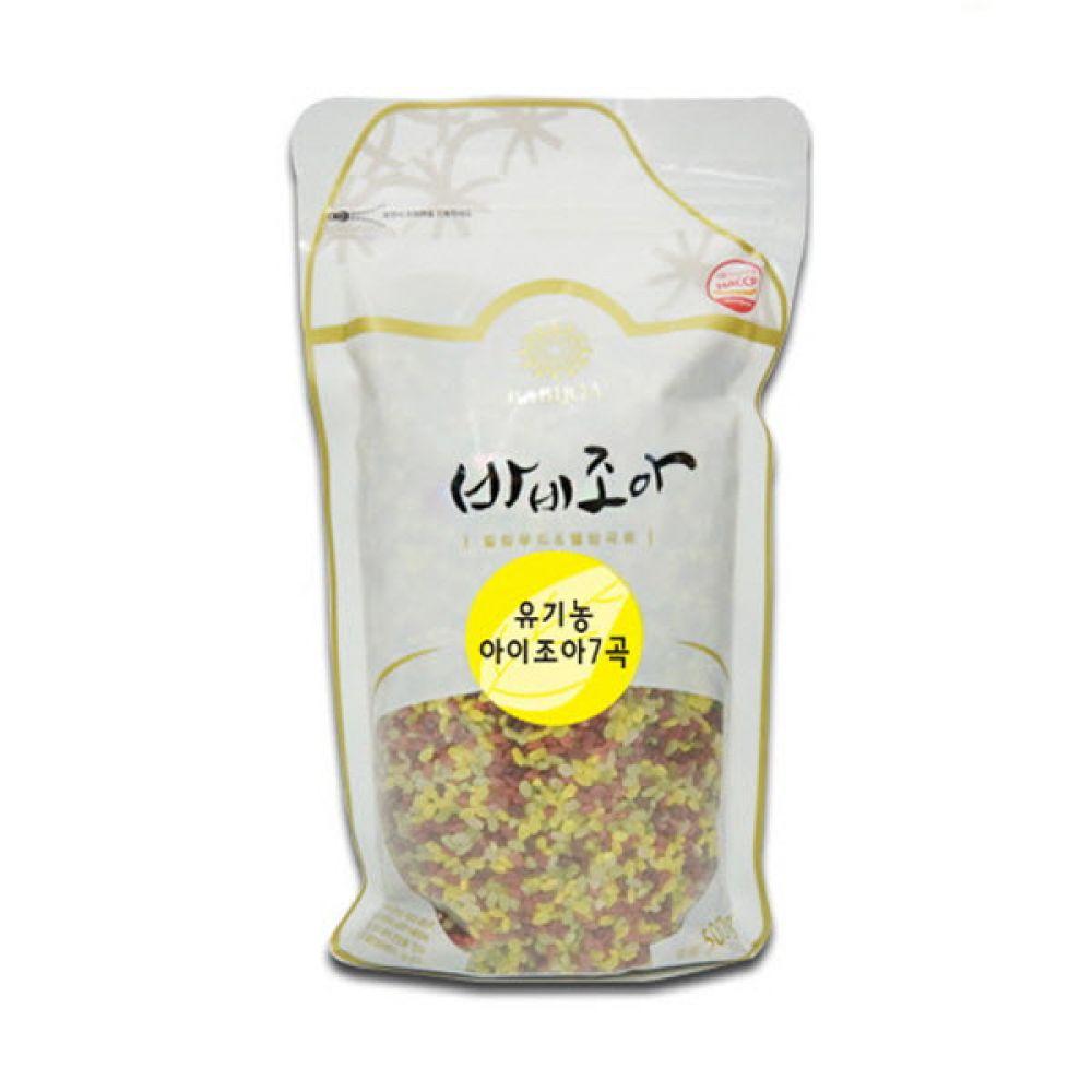 어린이 맛과영양 천연 컬러쌀 500g 쌀 현미 오곡 영양 밥 컬러쌀 칼라쌀 씻은쌀 씻어나온쌀 세척쌀