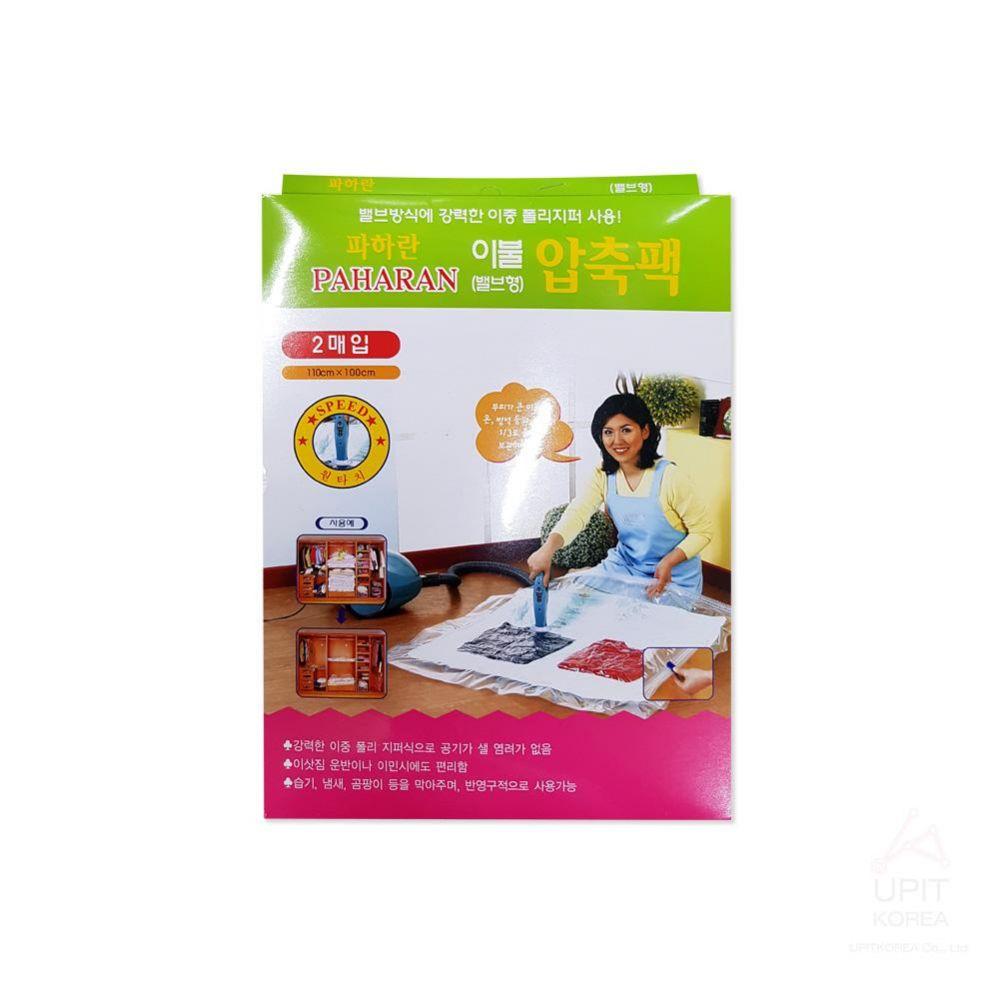 이불 벨브형 압축팩 2매입_0027 생활용품 가정잡화 집안용품 생활잡화 잡화