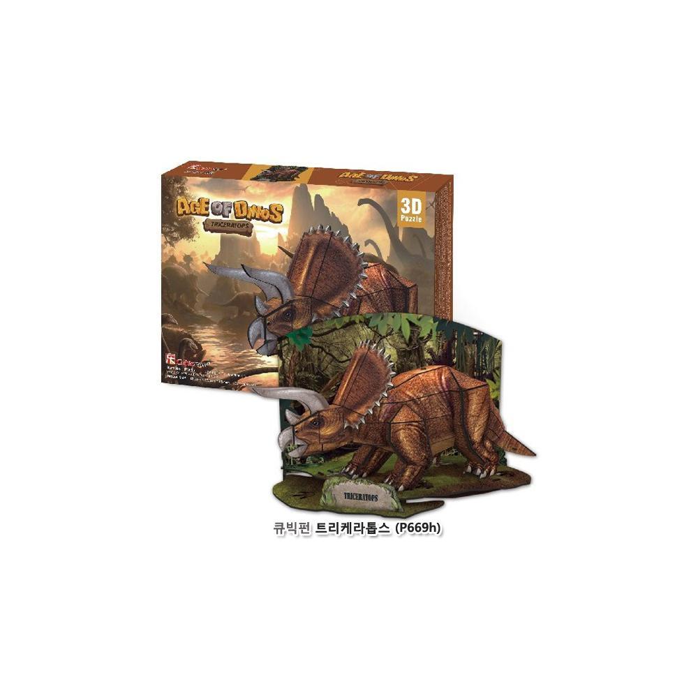 선물 3D 입체퍼즐 트리케라톱스 P669H 만들기 생일 트리케라톱스 P669H 만들기세트 조립식퍼즐 입체퍼즐