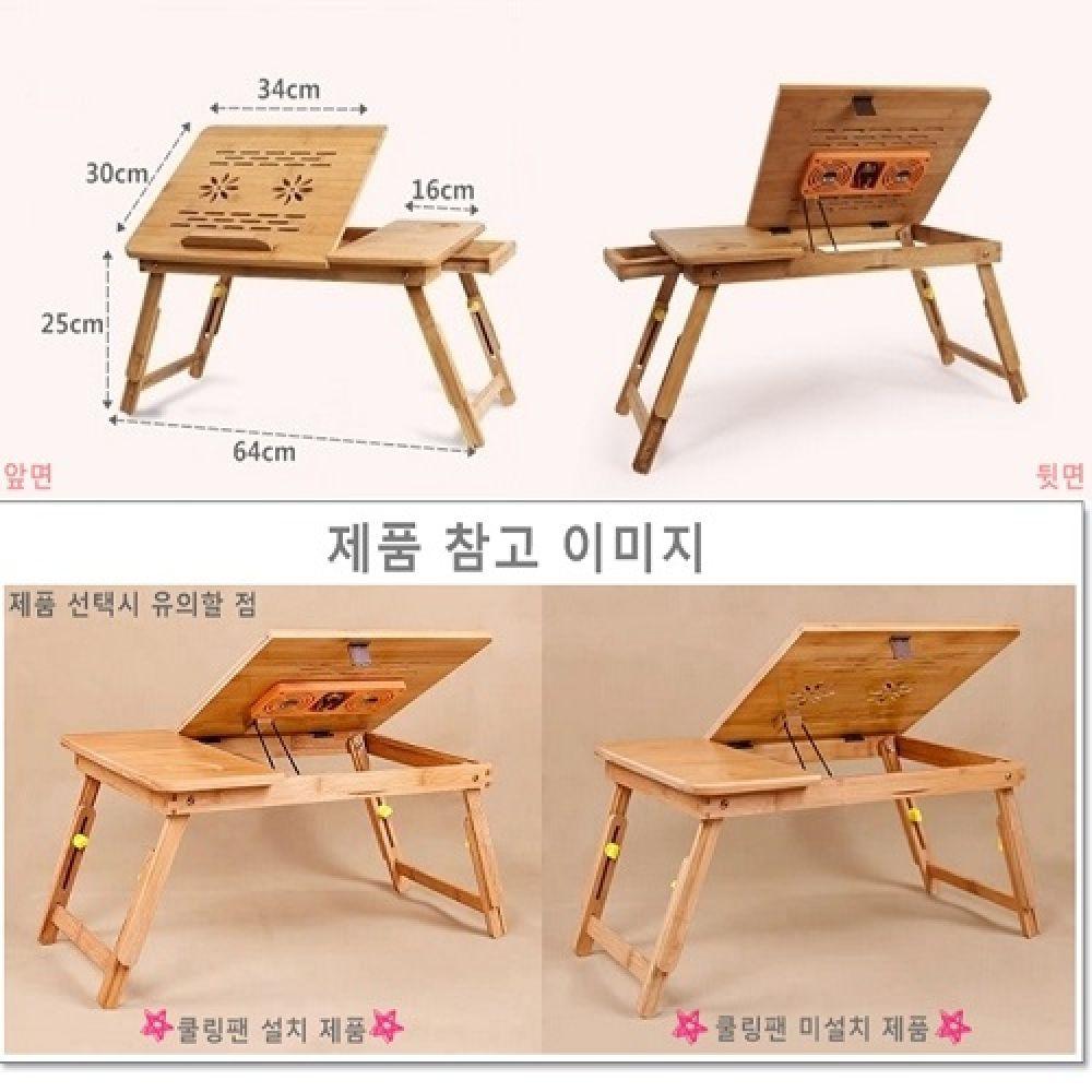 천연대나무 노트북 침대 베드 테이블 노트북테이블 거실테이블 사이드테이블 다용도테이블 눕눕트레이 접이식테이블 베드테이블 배드테이블