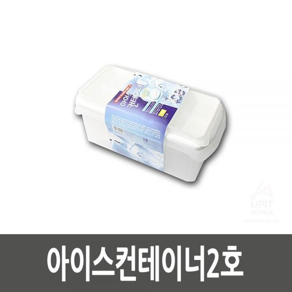 몽동닷컴 아이스컨테이너2호 (5개 묶음) 생활용품 잡화 주방용품 생필품 주방잡화