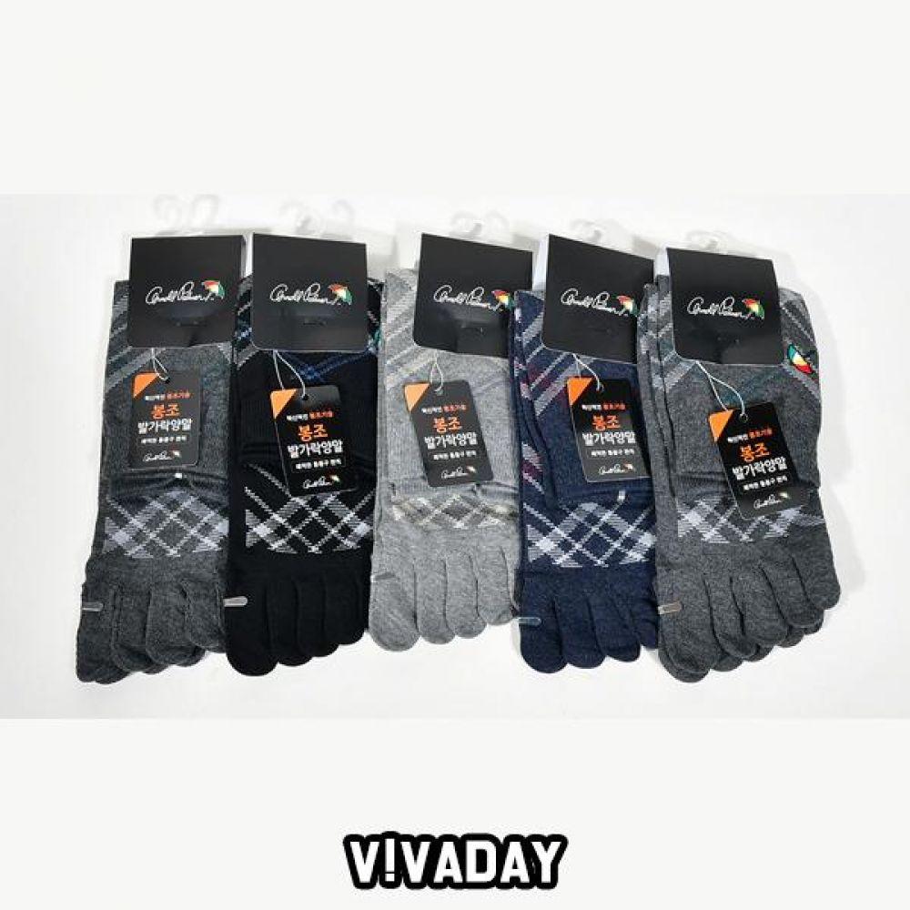 VIVADAY-YS38 양말세트 발가락 신사 5켤레혼합 양말 양말선물 양말선물세트 선물 명절선물 지인선물 신사양말 숙녀양말 여성양말 남성양말