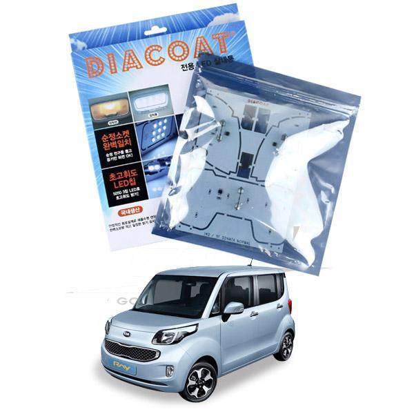 몽동닷컴 레이 전용 LED 실내등 레이실내등 자동차용품 차량용품 실내등 차량용실내등 LED실내등