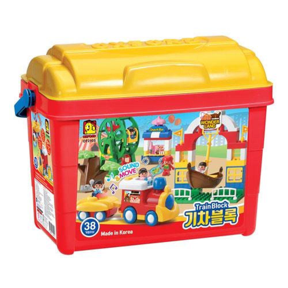 옥스포드 OT-2105 기차블럭 장난감 완구 토이 남아 여아 유아 선물 어린이집 유치원
