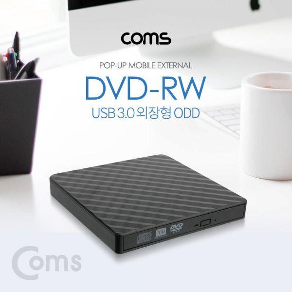 DVD RW USB 3.0 외장형 ODD Black 시디롬 디비디롬 플레이어 컴퓨터 CD DVD