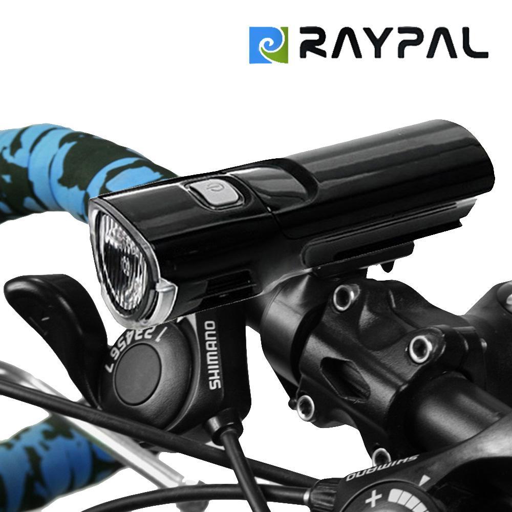 레이팔HL2.0 뉴먼 자전거 LED전조등 전조등 바이크 레이팔 써치라이트 자전거등