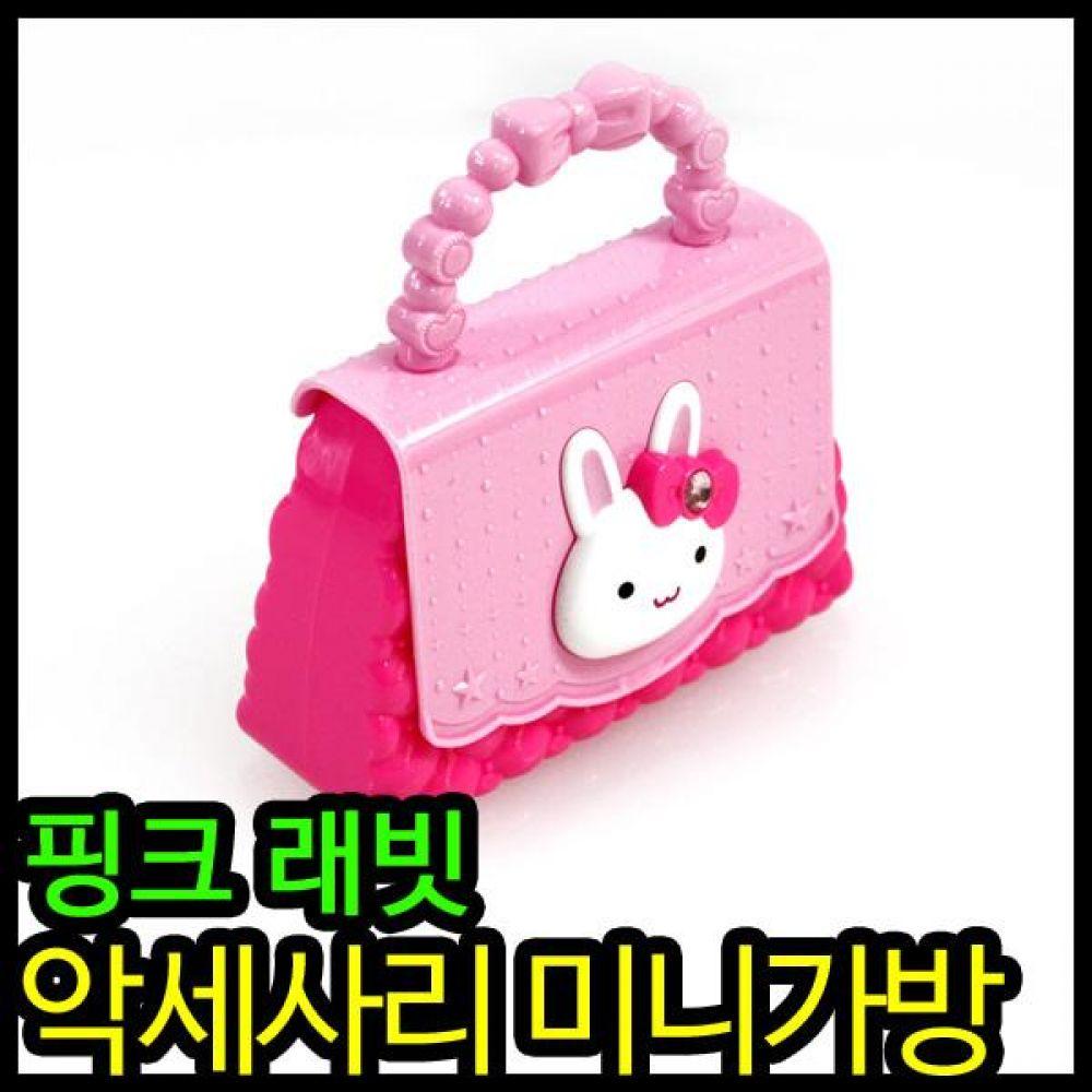 3000 핑크래빗 캐릭터가방 미니 어린이 아동 가방 가방 유아가방 어린이가방 유치원선물 어린이선물 미니가방 유아가방 아동가방