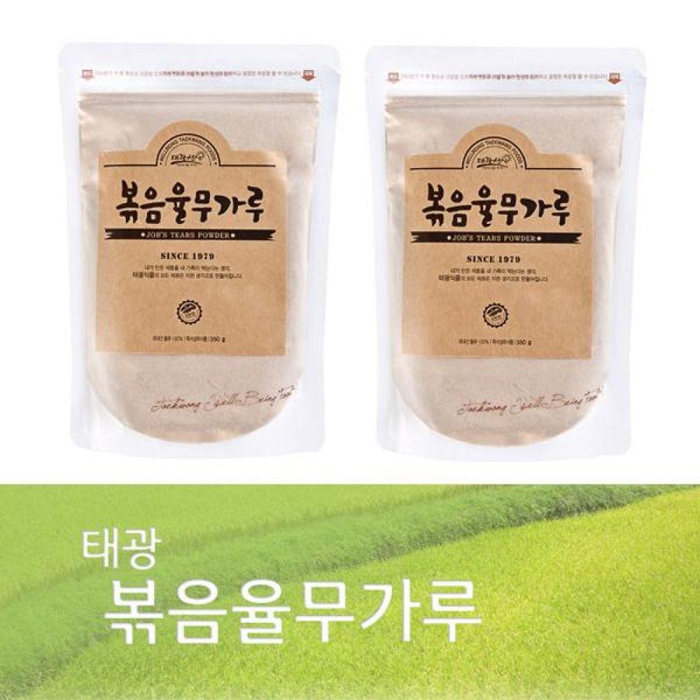 (박스단위 판매)볶음 율무가루 1Box(350g x 40개)국내산 율무로만 만든 바른 먹거리 건강 곡물 간편식 잡곡 한끼