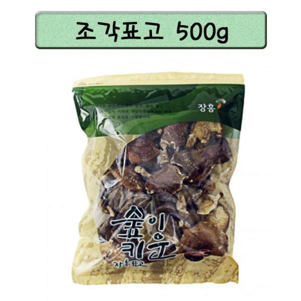 조각500g 숲이키운 장흥표고 조각난 표고버섯의 모음 식품 농산물 채소 표고버섯 표고버섯조각