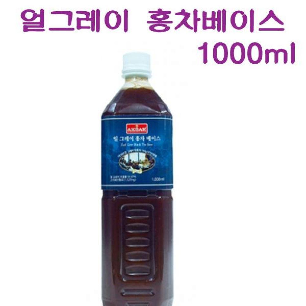 아크바 9163 얼그레이 홍차 베이스 1000ml 액상 농축 홍차 식품 농수축산물 차 음료 음료기타