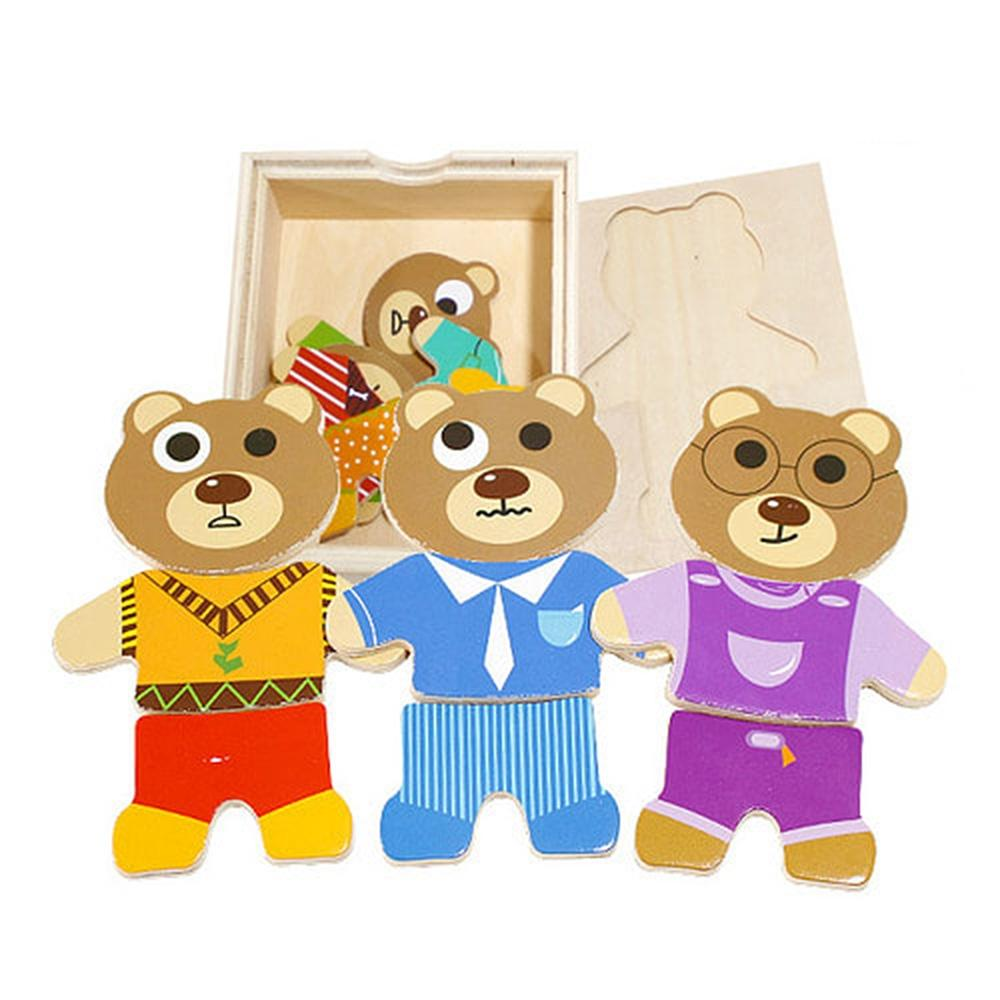 선물 유아 학습 아동 놀이 곰돌이 옷입히기 퍼즐 아이 퍼즐 블록 블럭 장난감 유아블럭