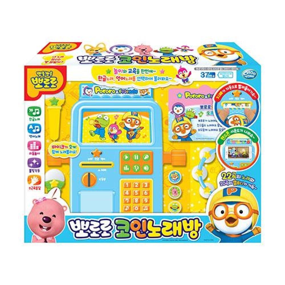 주영 뽀로로 코인노래방(78020)-색상임의배송 장난감 완구 토이 남아 여아 유아 선물 어린이집 유치원