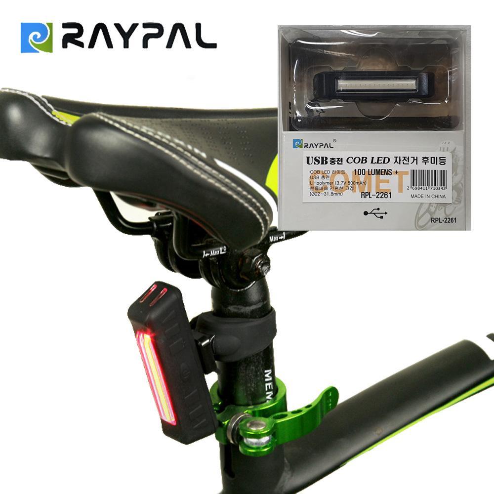 레이팔2261 COB LED 100루멘 자전거후미등 자전거 바이크 후미등 점멸등 자전거등