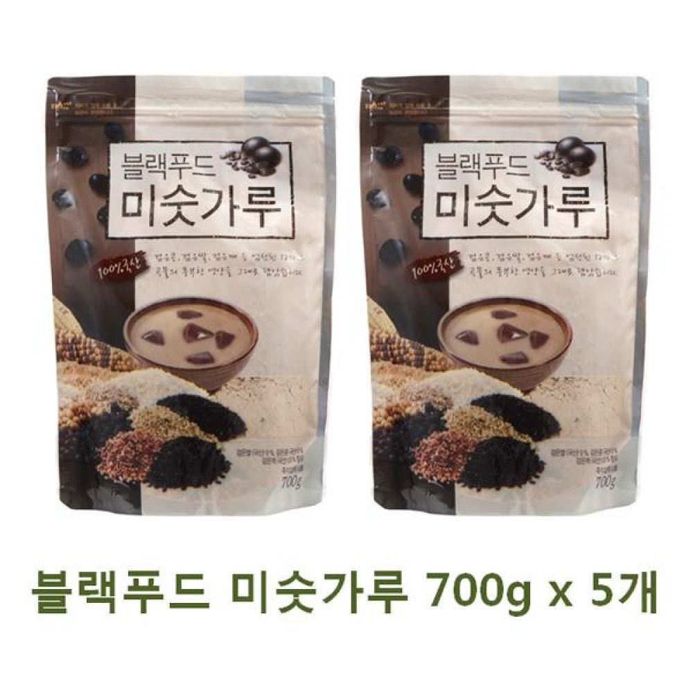 블랙푸드 미숫가루 700g x 5개 건강 곡물 간편식 잡곡 한끼