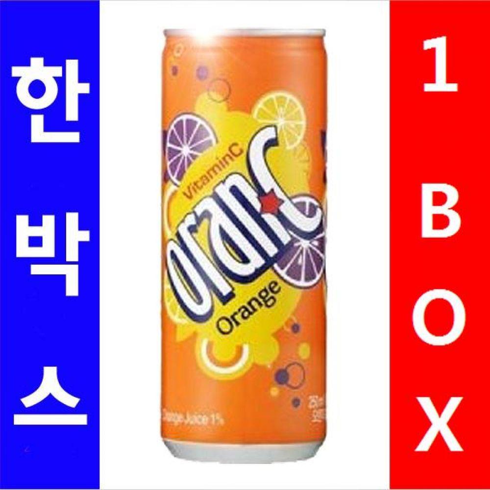 동아)오란씨 (오렌지) 250ml 1박스(30캔) 음료 여름 탄산 소다 과일 대량 도매 대량판매 세일 판매