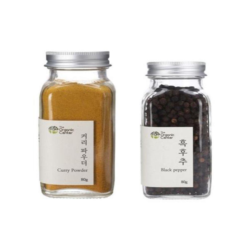 (오가닉 향신료 모음)커리 파우더 믹스 80g과 통 흑후추 80g 건강 견과 조미료 카레 냄새