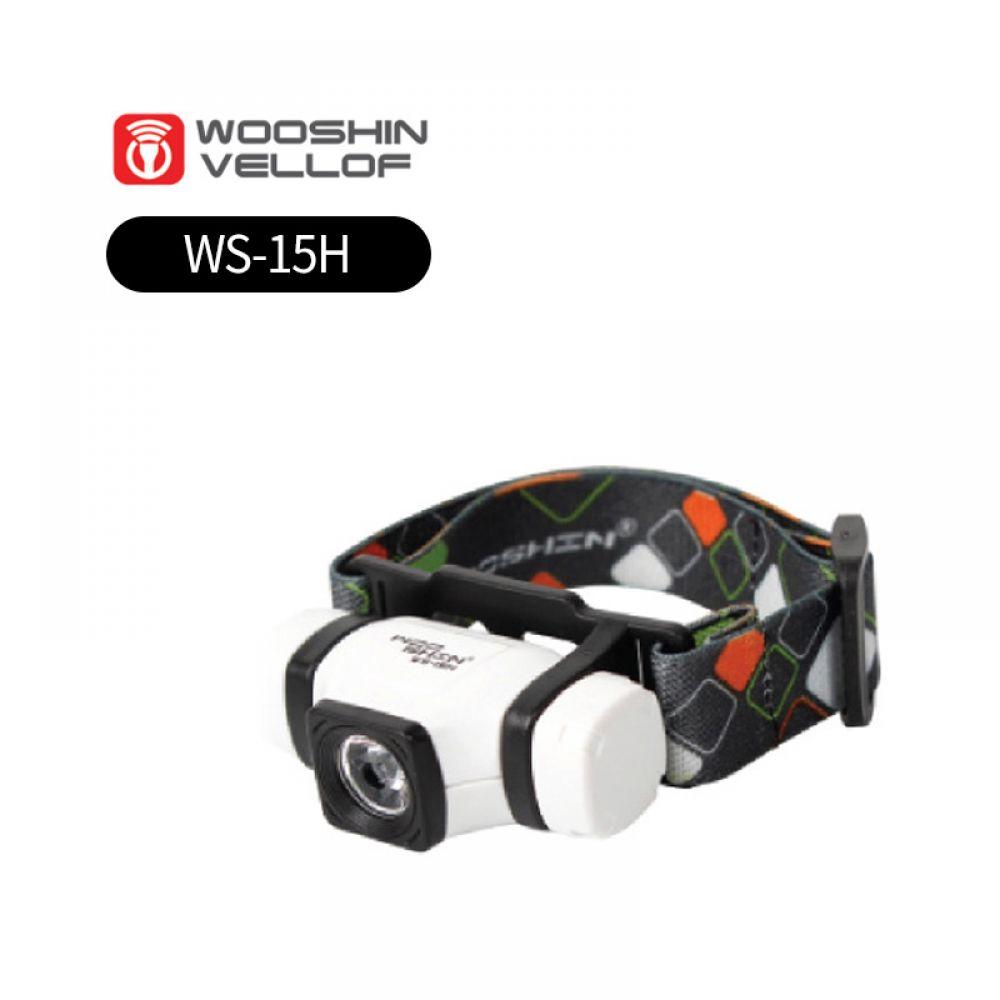손목밴드형 라이트 WS-15H - 야간캠핑 등산 LED 각도조절 손목형 미니사이즈 손전등 헤드랜턴 캠핑랜턴 손전등 랜턴 LED랜턴 충전식 충전식랜턴 건전지랜턴 배터리랜턴 아웃도어 레져 낚시 등산 라이딩 우신밸로프