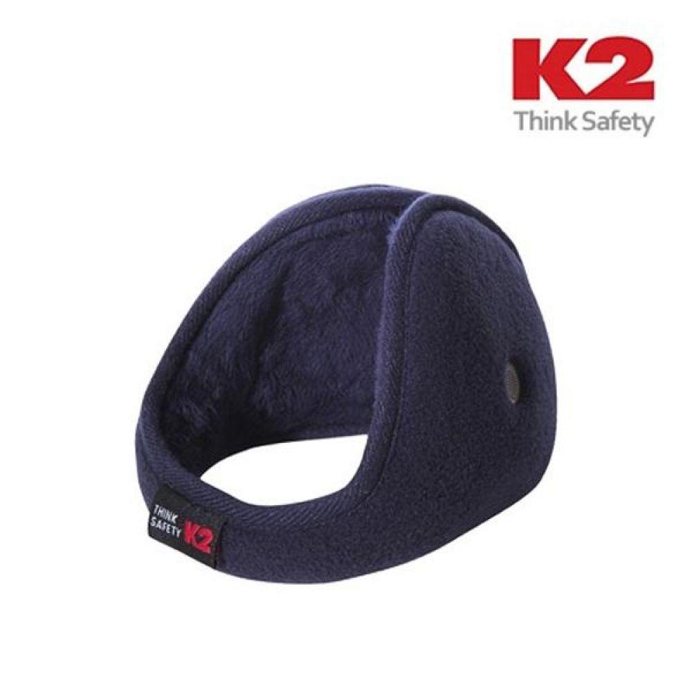 K2 방한귀덮개 IMW18902 겨울용 귀마개 귀도리 동계용품 K2 케이투 겨울용귀마개 귀돌이 귀마개 방한귀마개 남자귀마개