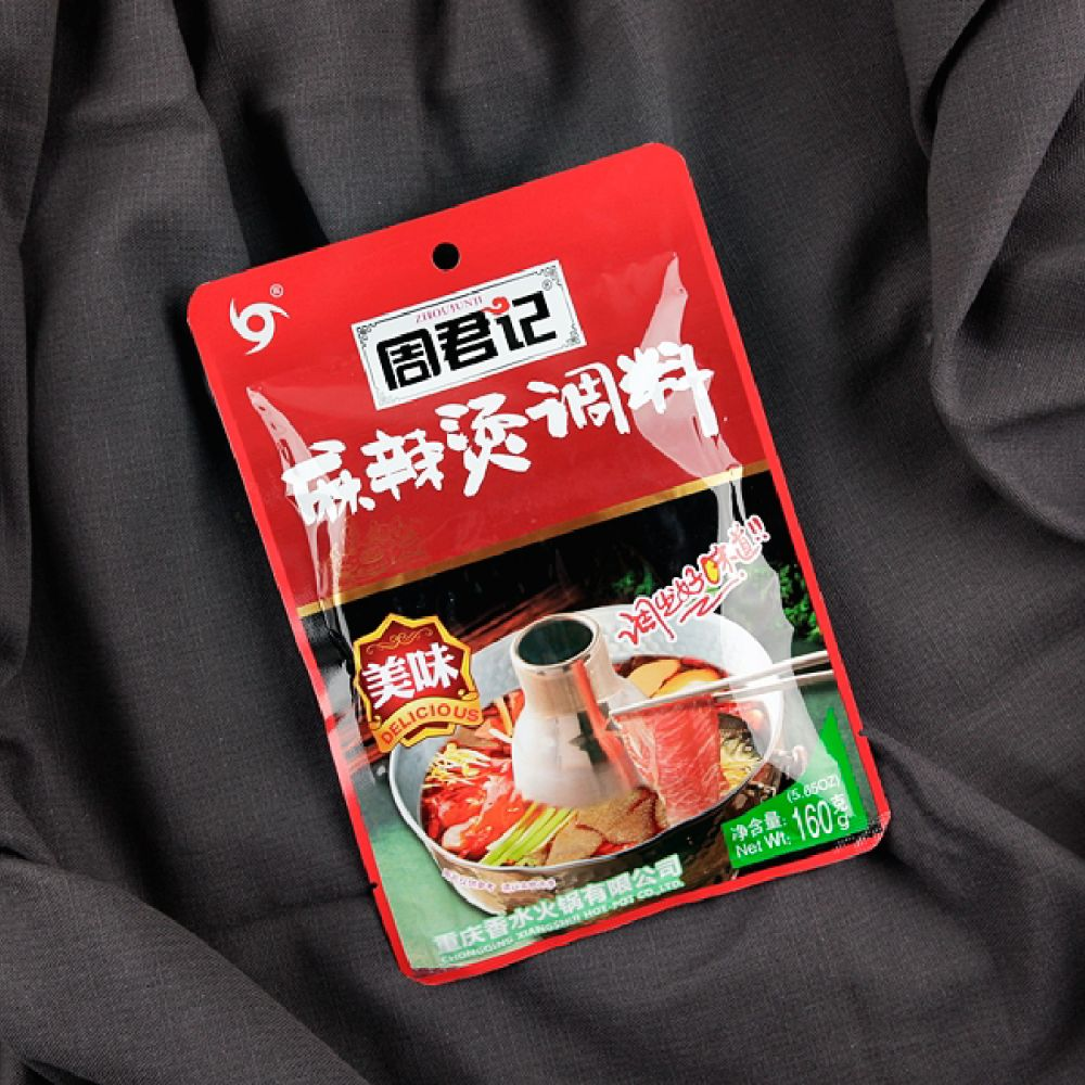 마라탕 소스 주군기 160g 샹궈 중국요리 마라탕 마라탕소스 중국마라탕