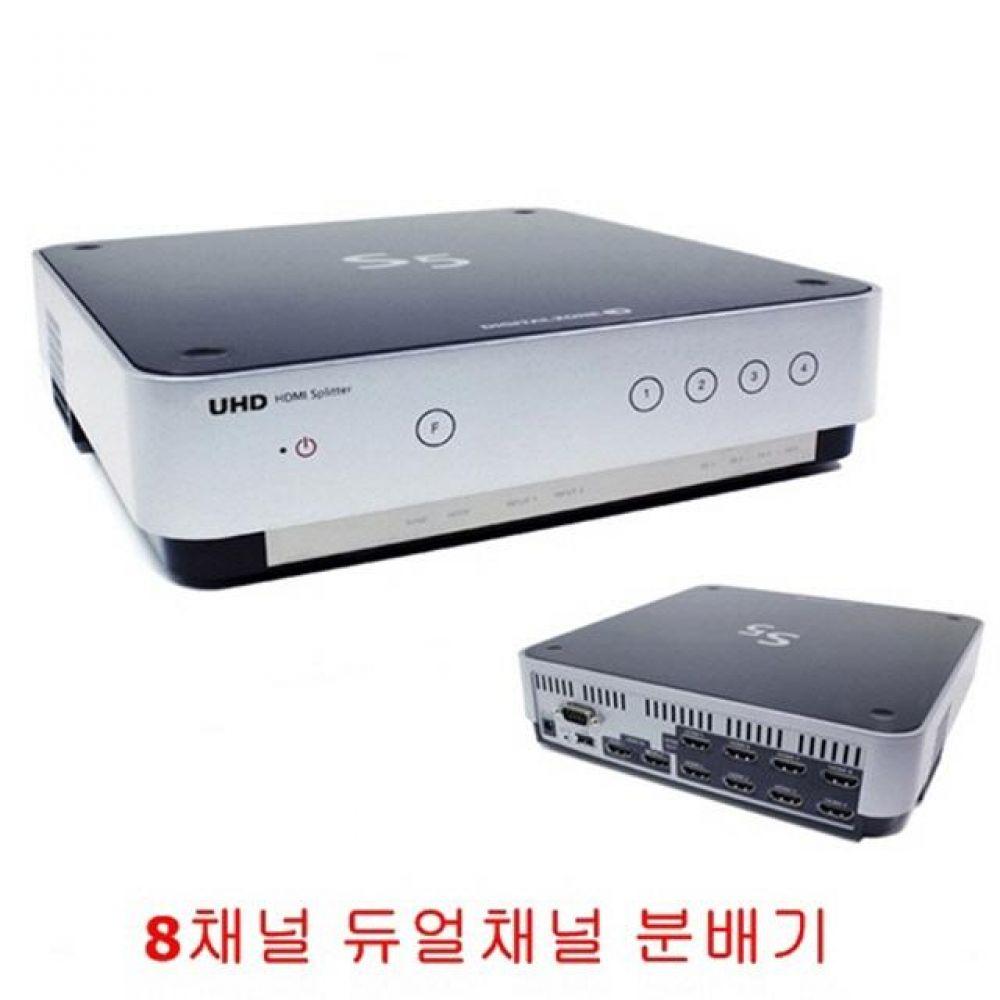 국산 UHD HDMI 1.4 듀얼 입력 분배기 2대8 컴퓨터용품 PC용품 컴퓨터악세사리 컴퓨터주변용품 네트워크용품 무선공유기 iptime 와이파이공유기 iptime공유기 유선공유기 인터넷공유기