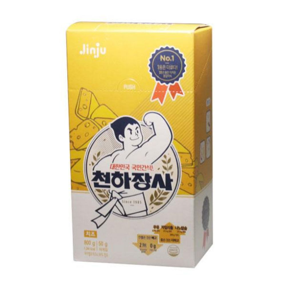 진주햄)천하장사 치즈 50g x 16개 과자 스낵 군것질 박스단위 도매