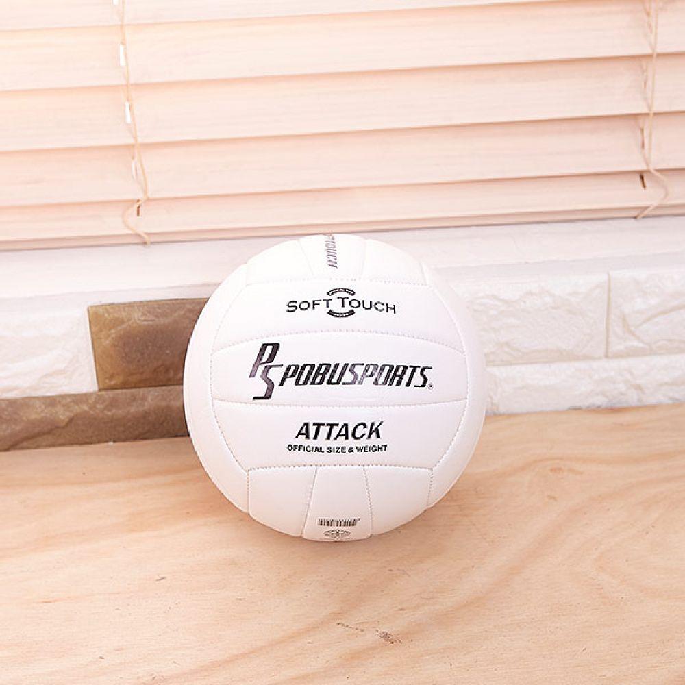 포부 어택 배구공 배구볼 배구용품 스포츠용품 배구볼 스포츠용품 배구용품 배구공 배구