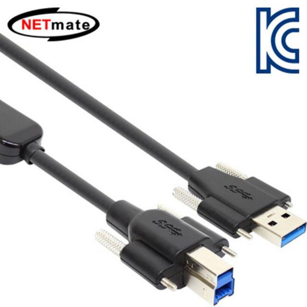 넷메이트 USB3.0 AM Lock -BM Lock 리피터 20M 컴퓨터용품 PC용품 컴퓨터악세사리 컴퓨터주변용품 네트워크용품 usb연장케이블 usb충전케이블 usb선 5핀케이블 usb허브 usb단자 usbc케이블 hdmi케이블 데이터케이블 usb멀티탭