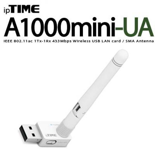 A1000mini_UA 11ac USB 무선 랜카드 컴퓨터용품 컴퓨터부품 유무선랜카드 USB랜카드 컴퓨터주변기기