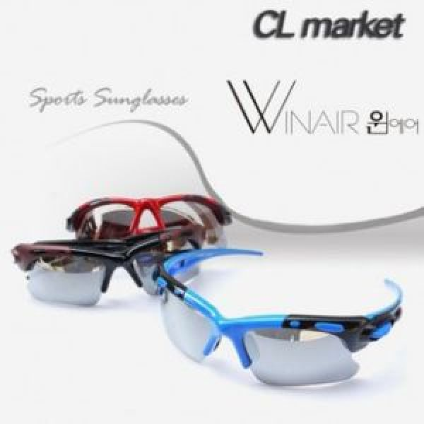 스포츠 선글라스 9105 고글 보급형 등산 낚시 선글라스 스포츠선글 스포츠고글 고글 낚시고글