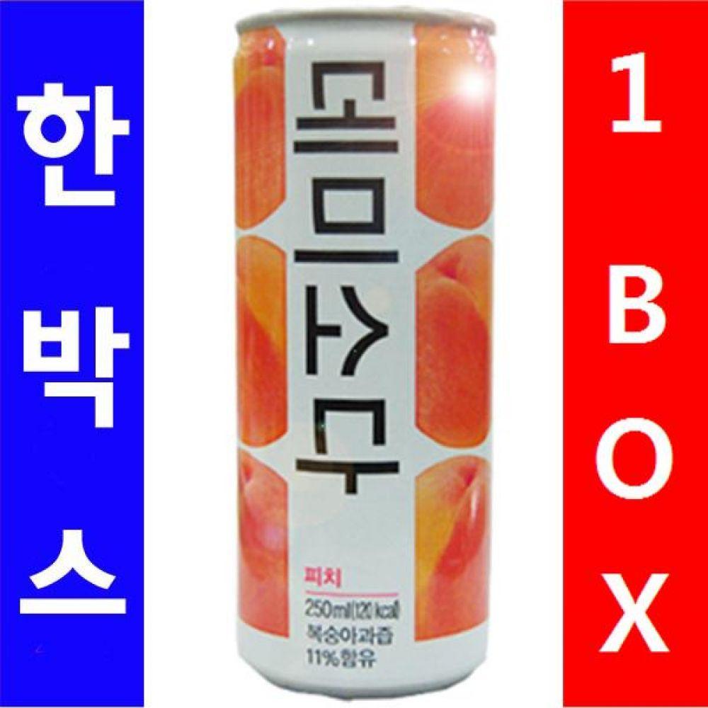동아)데미소다 (피치) 250ml 1박스(30캔) 대량 도매 대량판매 세일 판매