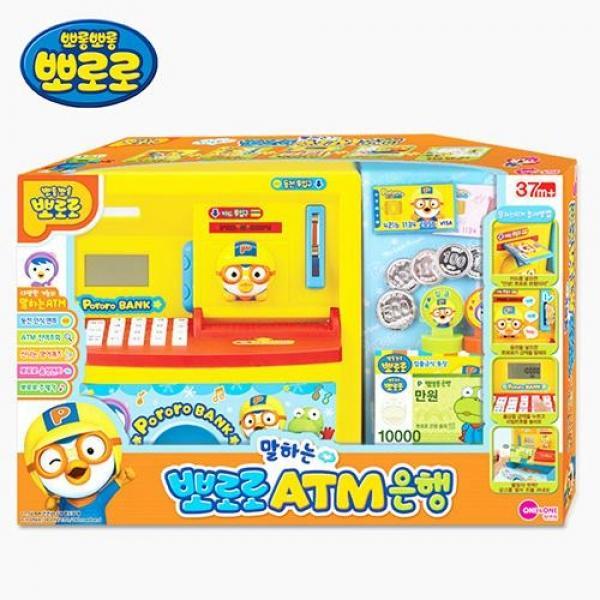 원앤원 뽀로로 말하는 ATM은행(94873) 장난감 완구 토이 남아 여아 유아 선물 어린이집 유치원