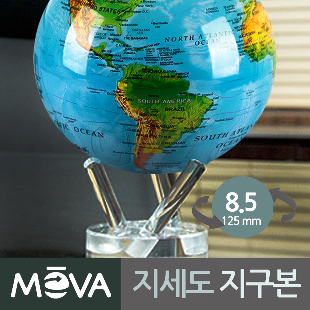 모바 자가회전구 지세도 지구본 8.5특대 모바글로브 지구본 인테리어 장식 지세도
