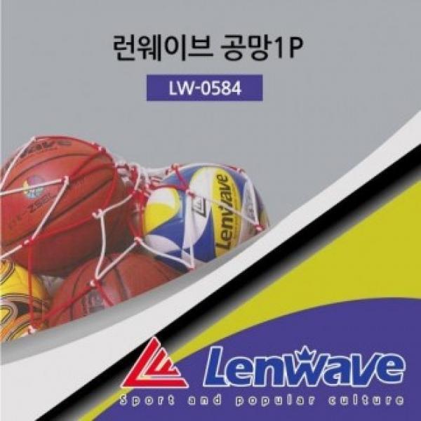 LenWave 런웨이브 축구공망 볼망 공망 농구공망 배구 축구공망 망 공망 볼망 골망