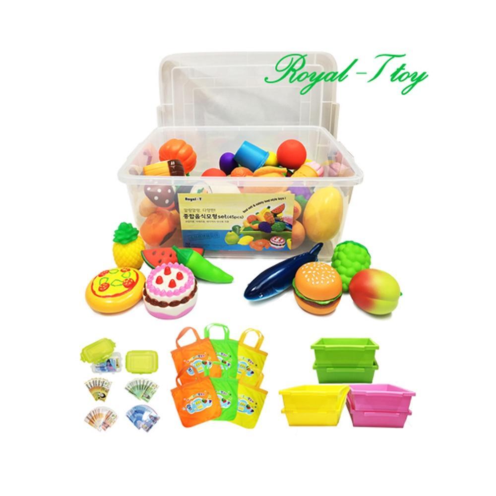 47피스 유아 아이 놀이 로얄소프트 시장놀이세트 B형 유아원 장난감 2살장난감 3살장난감 4살장난감