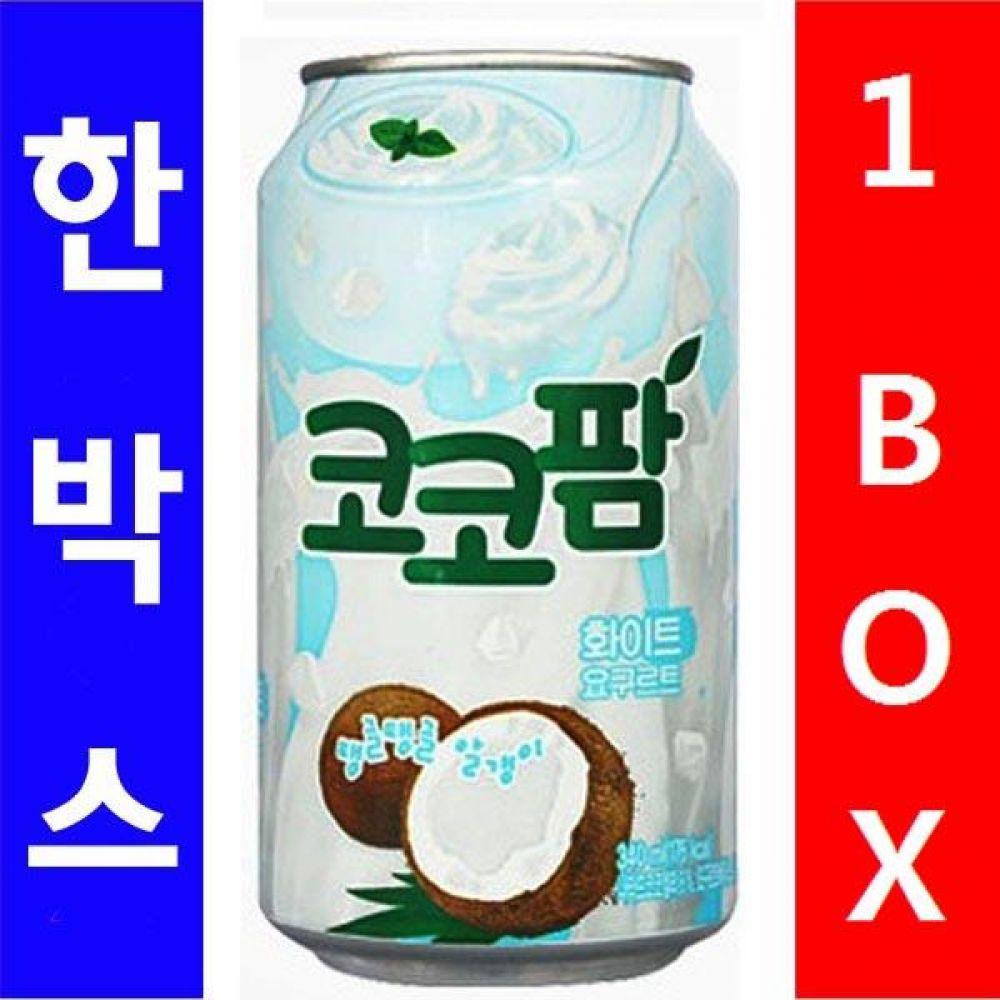 해태음료)코코팜 화이트요구르트 340ml 1박스(24캔) 음료 여름 주스 차 과일 대량 도매 대량판매 세일 판매