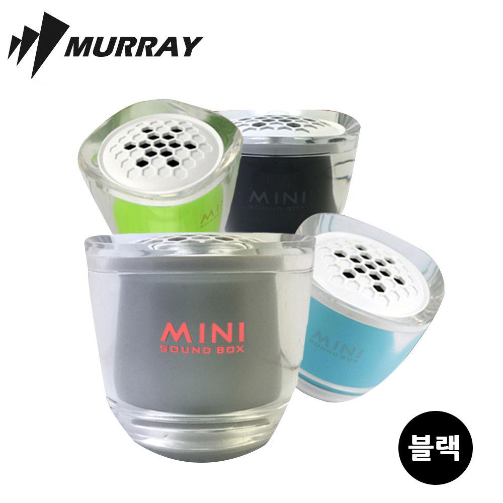 미니 사운드박스 블루투스 스피커 MINI PF-460 블랙 미니 무선 블루투스 휴대용 스피커