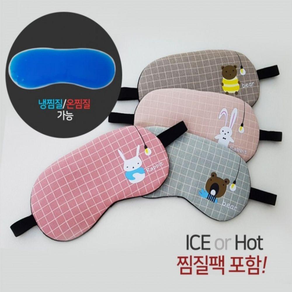 캐릭터수면안대 냉온찜질팩포함 찜질팩 젤팩 개별포장 수면안대 캐릭터안대 찜질안대 냉찜질안대 온찜질안대