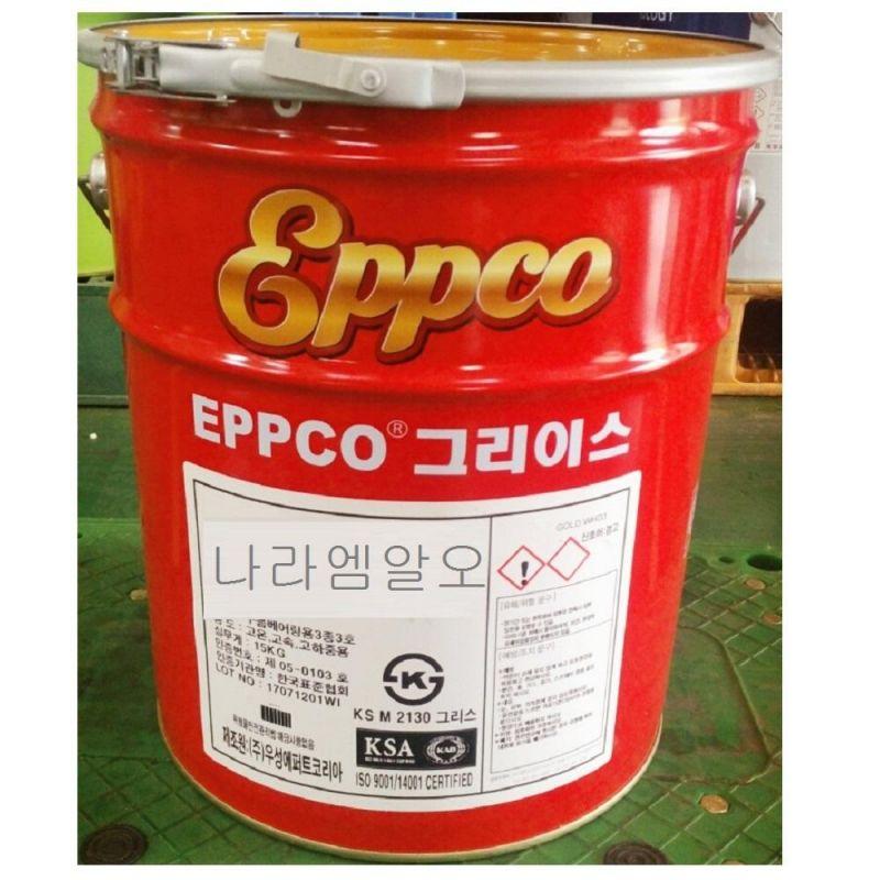 우성에퍼트 EPPCO SUPER EP2 15KG 그리스 우성에퍼트 EPPCO 기계유 콤프레샤유 절삭유 방청유 착암기유 방전가공유 그리스 열매체유
