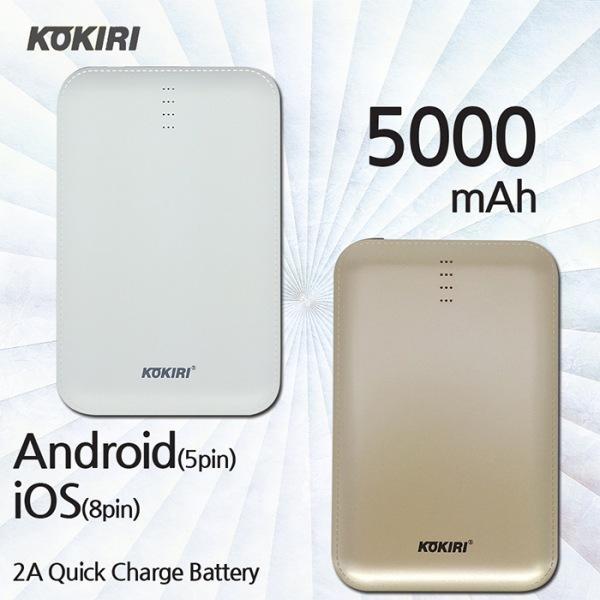 몽동닷컴 휴대폰 보조배터리 5000mAh 2배 빠른 충전 보조배터리 밧데리 배터리 충전기 핸드폰