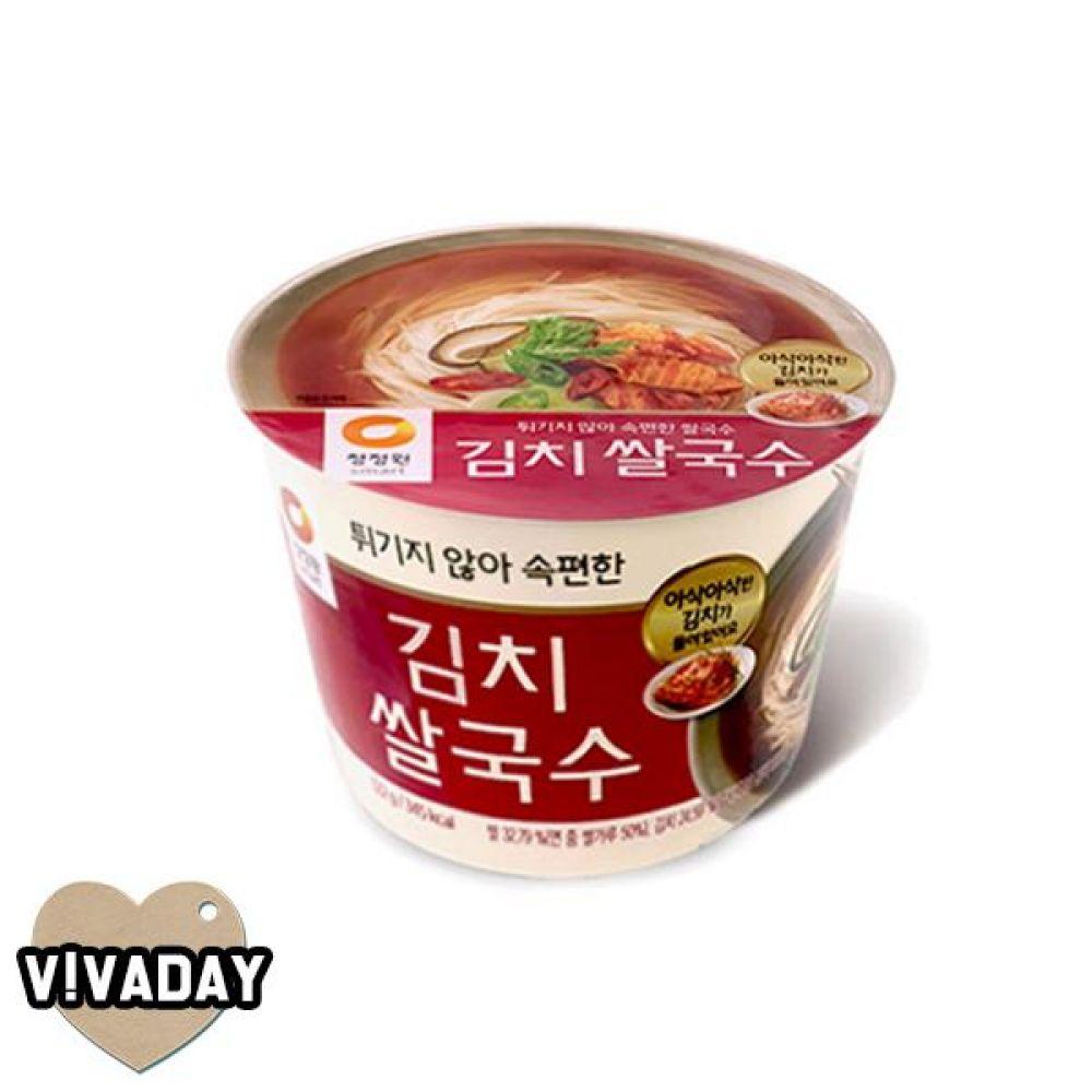 MY 종가집 김치컵쌀국수 122g 간편식품 즉석식품 자취생 누룽지 쌀국수 컵라면 라면 컵쌀국수