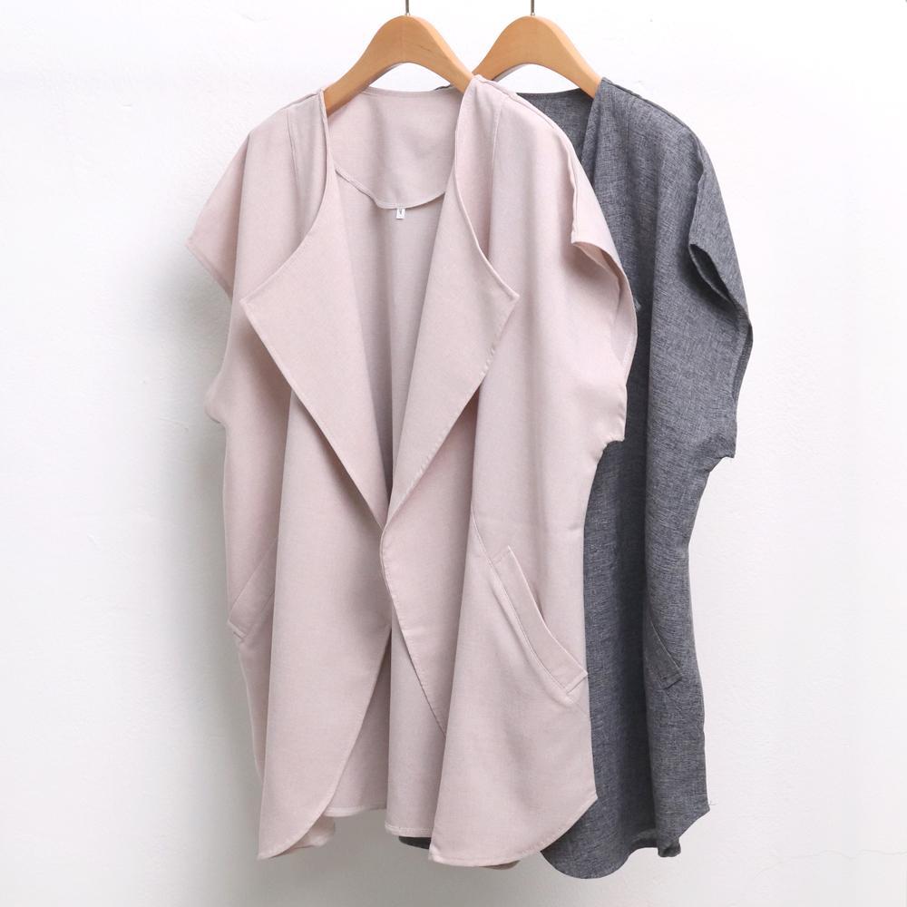 미시옷 6330L910 네추럴 오픈 베스트 WW 빅사이즈 여성의류 빅사이즈 여성의류 미시옷 임부복 오픈카라루즈베스트